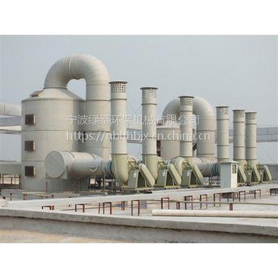 宁波绿泰 喷淋塔,脱硫,脱硝,废气处理设备