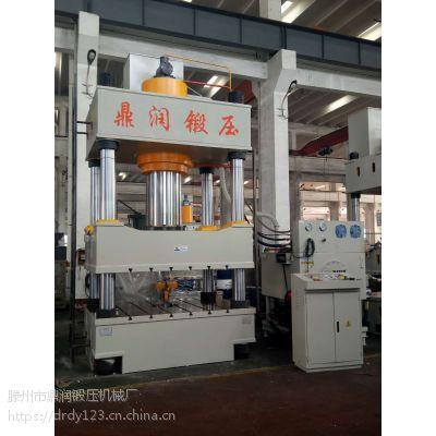 山东鼎润锻压定做630吨漏粪板液压机油压机厂家直销YQ32-630T