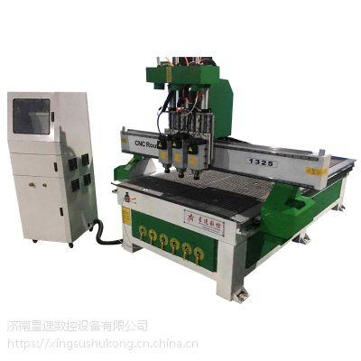 三工序雕刻机的价格 功能多样 推拉门 木板开料机 全自动生产一体化