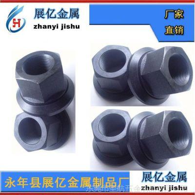 冷锻螺母加工 螺母冷模锻加工 冷挤压螺母加工 冷镦螺母加工厂家