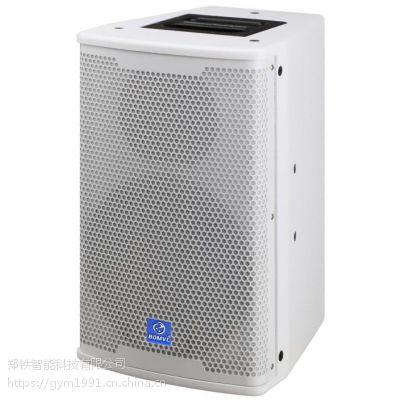 河南新乡KTV音响 伯爵会议音响KP-608 150W纸盆低音扩音 功放周边设备供应