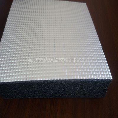 华美铝箔橡塑海绵板 橡塑胶水专用厂家