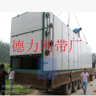 德力生产供应大型食品空气能烘干机干燥机