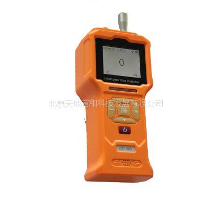 泵吸式二氧化硫检测仪TD966-SO2_天地首和供应SO2气体测定仪声光报警