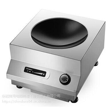 台式凹面电磁炉TA3.5/TA5
