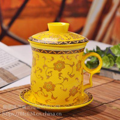 会议杯定做,景德镇陶瓷茶杯厂家