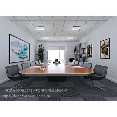 【沈阳办公室装修】办公室装修必须注意的几点