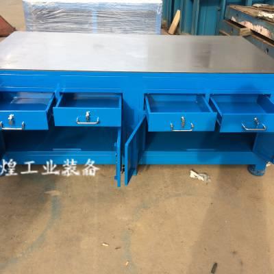 深圳市辉煌 HH-055 45#铁板模具工作台车间装配台省模操作桌飞模台