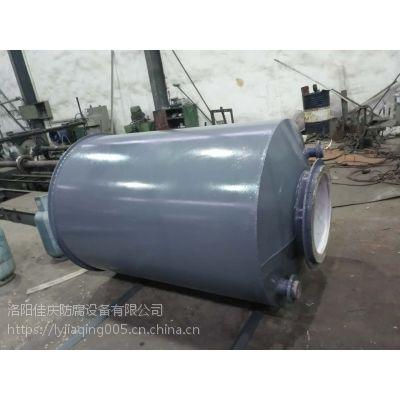 河南钢衬塑储罐加强化工行业前进动力,营造化工行业全新未来