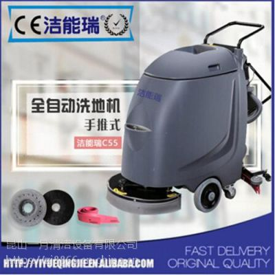 手推式洗地机|一月清洁设备|常熟手推式洗地机