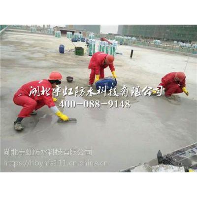 地面涂料,九江涂料,湖北宇虹防水(在线咨询)