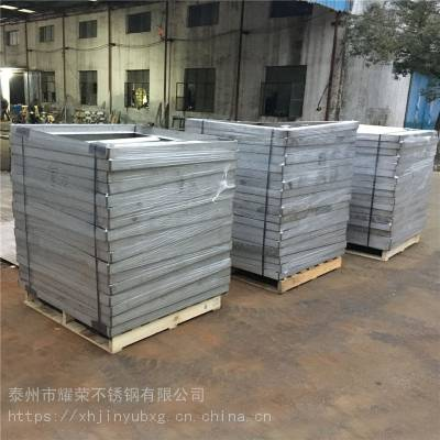 耀荣 厂家批发不锈钢防盗井盖、非标 不锈钢304/316井盖
