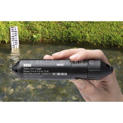 U20L-04水位水位监测记录仪HOBO水位计