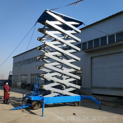 定做20米四轮移动式升降机 电动液压高空作业升降平台 液压升降梯
