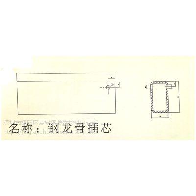 热镀锌钢板 250*300*10mm(孔直径18mm*4)