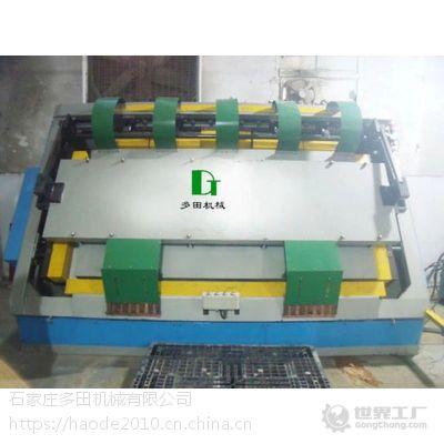 广东大型高频多功能组框机拼板机 厂家直销 质优价廉