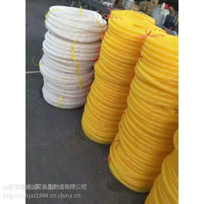 宁津德润供应优质【PU钢丝缠绕风管/PU钢丝螺旋平滑管】