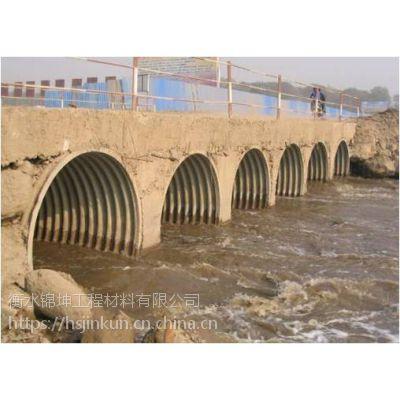 衡水锦坤Q345波纹涵管专业生产厂家