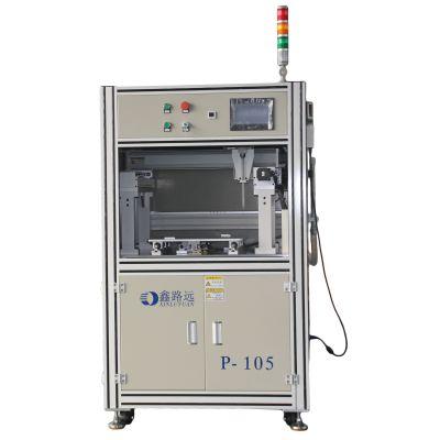 XLY-1010Z真空灌胶机厂家—鑫路远12年老品牌,质量有保证