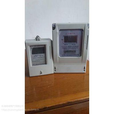 单相IC卡电表价格5(20)A