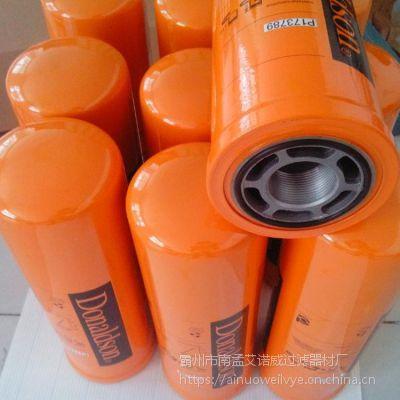 【艾诺威】厂家供应Donaldson/唐纳森液压油滤芯P173789