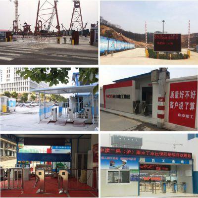 南京、苏州,无锡,常州,镇江建筑工地劳务实名制管理办法——仲子路智能