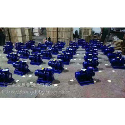 IRW卧式管道离心泵 SLW80-200B 扬程:38M 铸铁 湖南常德安乡众度泵业