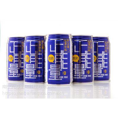 百方罗汉果仙草饮料正能量1*12罐装低价出售