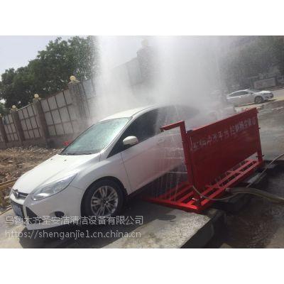吐鲁番工地洗车台价格 新疆工地洗车台厂家低价直销