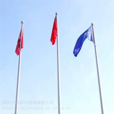 耀荣 供应不锈钢锥形旗杆 不锈钢电动旗杆厂