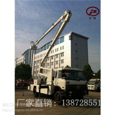 东风高空作业车|24m高空作业车报价 13872855119