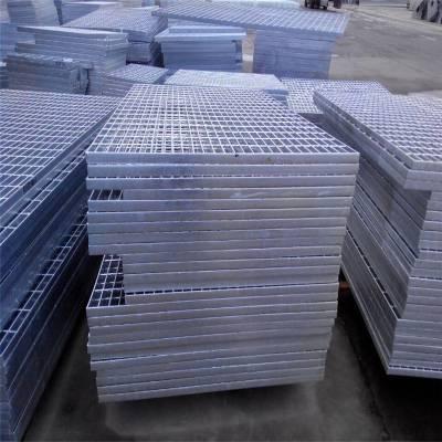 热镀锌钢格板 压焊钢格板 踏步板厂家