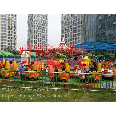 鸡西创艺亲子互动轨道香蕉火车欢乐打地鼠欢乐锤游艺设施厂家直销