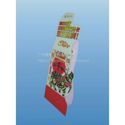 供应KT板/纸质展示牌(平摊包装,拆装方便,节省运输成本。)