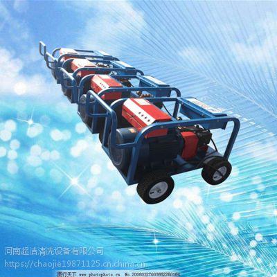 河南超洁厂家直销cj-7015型管道疏通清洗机 柴油机驱动 产品安全可靠