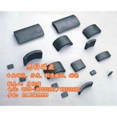 铁氧体磁铁,思科磁业供应优质磁铁,铁氧体磁铁直销