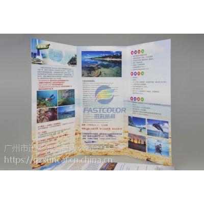 折页 海报 画册设计印刷
