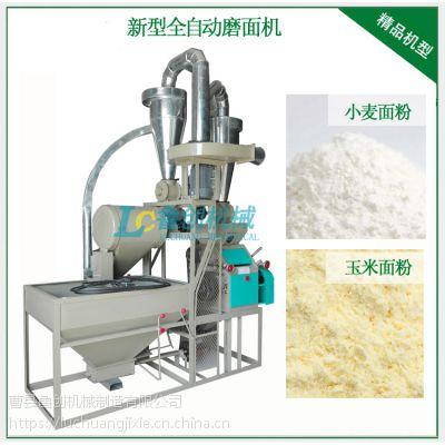 2018家用小麦磨面机小型五谷杂粮面粉加工设备