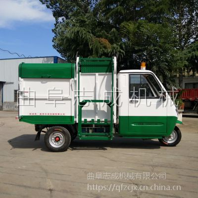 志成畅销中心城区垃圾车物业管理清运车绿化垃圾收集车专业定制