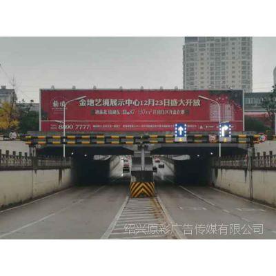绍兴led屏广告