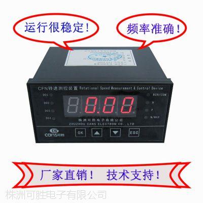 电厂专用转速表 cans/可胜 厂家直销 兼容TDS-4335