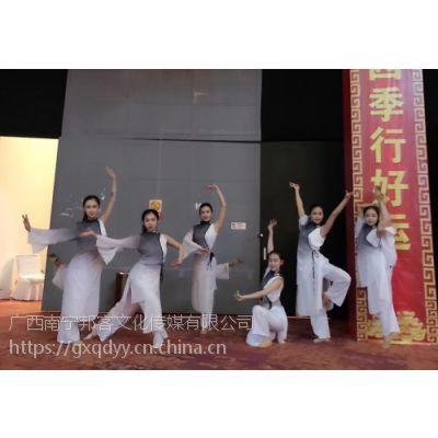 南宁现代舞蹈民族舞蹈爵士舞 南宁公司年会节目演出策划