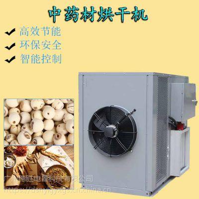 供应泰保TB-ZT-HGJ06药材空气能烘干机