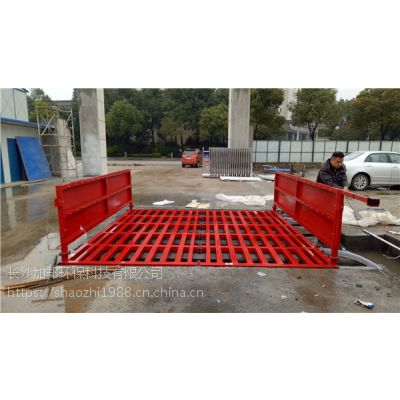 武汉工地建筑洗车机 GB-200