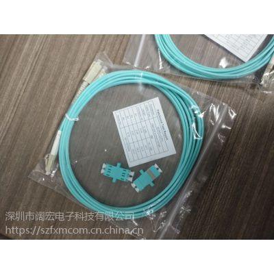 LC-LC 双芯万兆多模光纤跳线(LC-LC,50/125,OM3)3米
