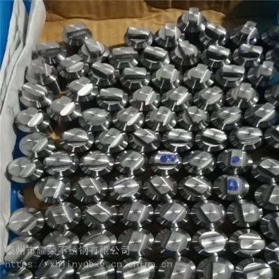金裕 304广告钉 不锈钢镜面广告钉连接件 不锈钢装饰钉 其他连接紧固件