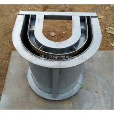 超宇混凝土流水槽模具
