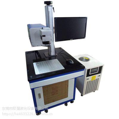 供应PC塑胶手机壳紫外激光打标机镭雕机