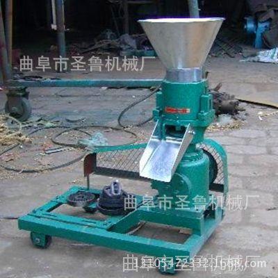 水产饲料颗粒机 秸杆草粉制粒机 圣鲁平模颗粒机
