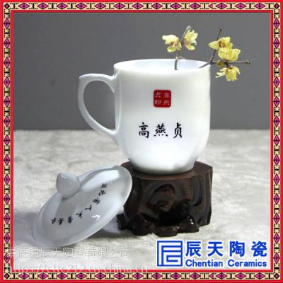 简约陶瓷杯子马克杯办公室大容量家用喝水茶杯简约办公水杯定制
